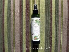 野草ミネラルミスト(ネロリの香り)の口コミ・評価・レビュー