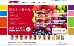 ソイジョイ(SOYJOY)の口コミ・評価・レビュー