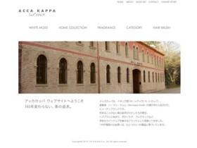 アッカカッパヘアブラシ(ACCAKAPPA)の口コミ・評価・レビュー