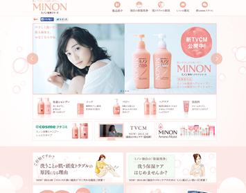 ミノン全身シャンプー(minon)の口コミ・評価・レビュー