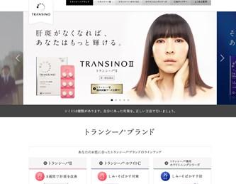 トランシーノブランド(TRANSINO)の口コミ・評価・レビュー