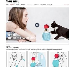 ミュウミュウ オードパルファム(MiuMiu)の口コミ・評価・レビュー