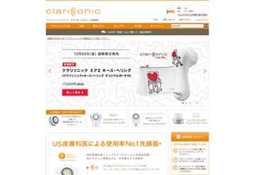 クラソニック(clarisonic)の口コミ・評価・レビュー