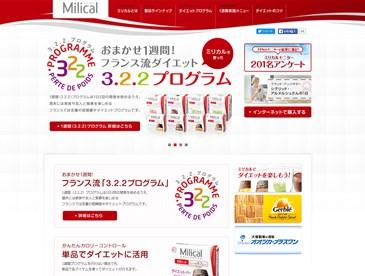 ミリカル(milical)の口コミ・評価・レビュー