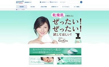 ケアセラ(CareCera)の口コミ・評価・レビュー