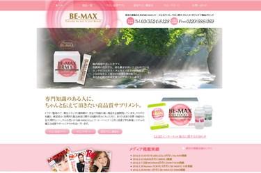 ビーマックス(BE-MAX)の口コミ・評価・レビュー