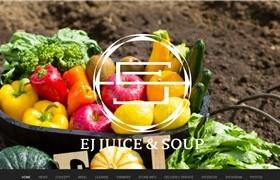 イージェイジュースアンドスープ (EJ JUICE&SOUP)の口コミ・評価・レビュー