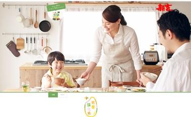 栄養強化米(ハウスウェルネスフーズ)の口コミ・評価・レビュー
