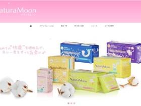 ナチュラルムーン(Natura Moon)の口コミ・評価・レビュー