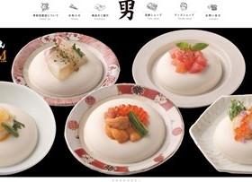 男前豆腐の口コミ・評価・レビュー