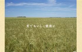 もっちり麦の口コミ・評価・レビュー
