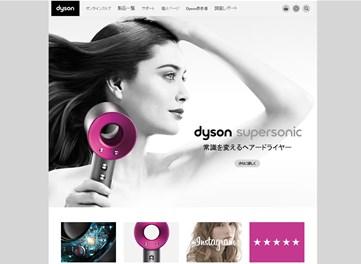 ダイソンヘアドライヤー(Dyson Supersonic)の口コミ・評価・レビュー