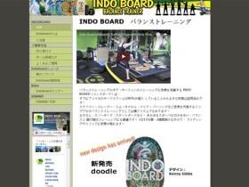 インドボード(INDO BOARD)の口コミ・評価・レビュー