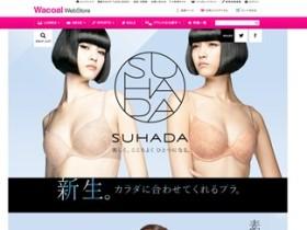 SHUHADA(ワコール)の口コミ・評価・レビュー