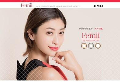 フェミー(Femii)