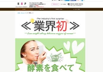 スーパー酵素ムースの口コミ・評価・レビュー