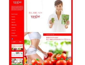 ベジエプロテイン酵素ダイエット(vegie)の口コミ・評価・レビュー