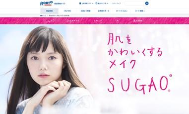 スガオ(SUGAO)の口コミ・評価・レビュー