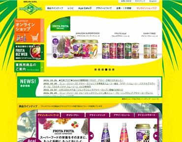 フルッタフルッタ(Fruta Fruta)の口コミ・評価・レビュー