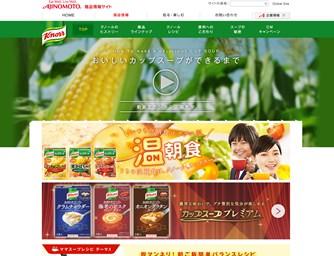 クノール(Knorr)の口コミ・評価・レビュー