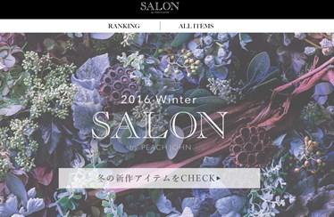 サロン バイ ピーチ・ジョン(SALON by PEACH JOHN)の口コミ・評価・レビュー