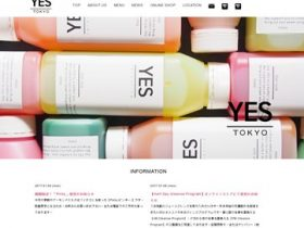 イエストウキョウジュース(YES TOKYO JUICE)の口コミ・評価・レビュー