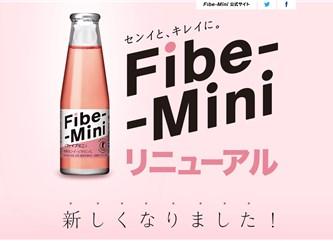 ファイブミニ(Fibe Mini)の口コミ・評価・レビュー