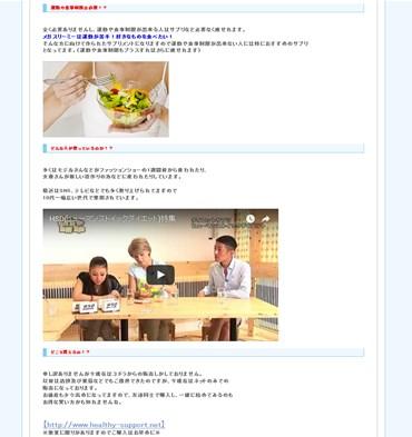 メガスリーミーQ10(HSDダイエット)の口コミ・評価・レビュー