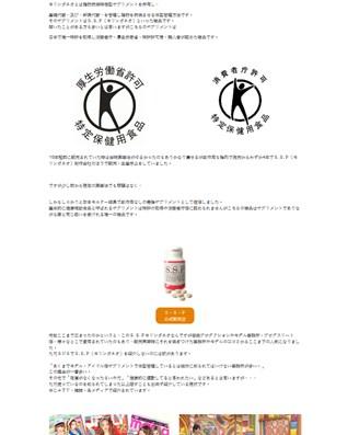 モリンガネオ(S.S.P(Super Shape Project)の口コミ・評価・レビュー