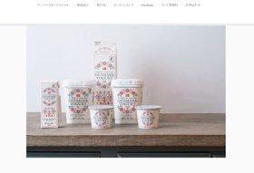 デンマークヨーグルト(Denmark Yogurt)の口コミ・評価・レビュー