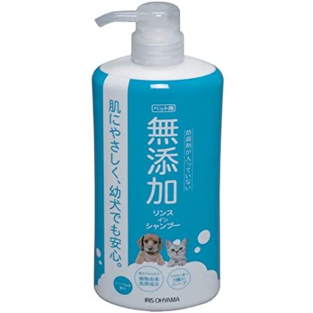 アイリスオーヤマ|無添加リンスインシャンプー 犬猫用